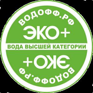photo_ЭКО+ С ПРОЗРАЧНЫМ КОНТУРОМ_001